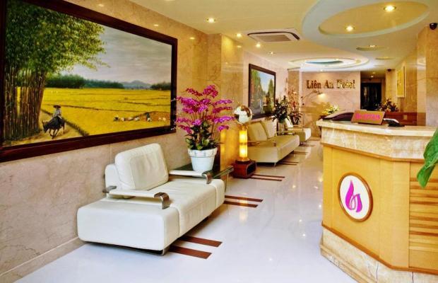 фото отеля Lien An Saigon Hotel изображение №25