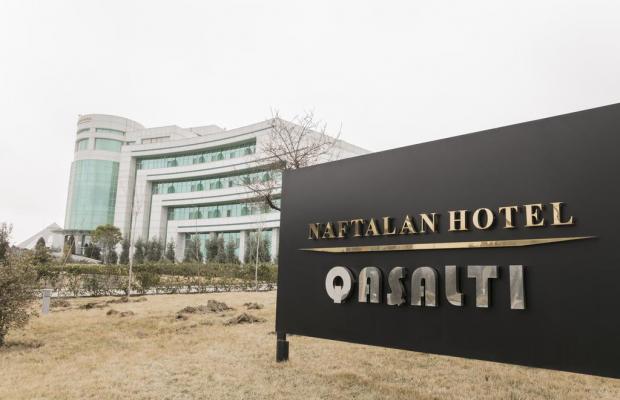 фото отеля Naftalan Hotel Qashalti (ex. Naftalan Hotel by Rixos; Sanatorium Qasalti) изображение №13