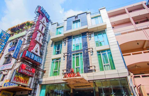 фото отеля Aura изображение №1