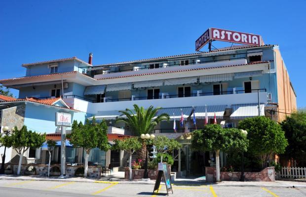 фото Astoria Hotel изображение №2
