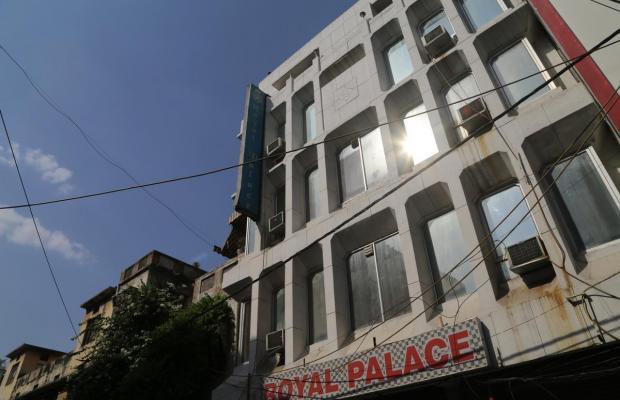 фотографии отеля Royal Palace изображение №3