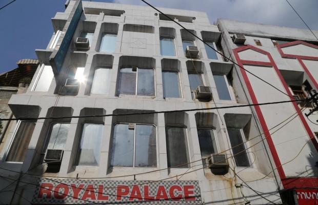 фото отеля Royal Palace изображение №1