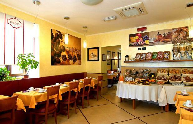 фотографии отеля Lirico изображение №11