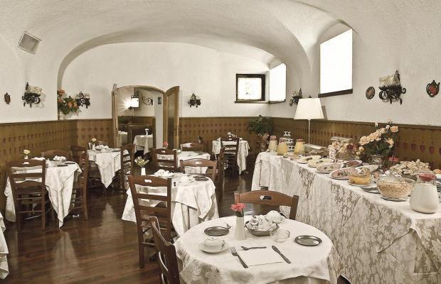 фотографии отеля Leonardi Hotel Bled изображение №23