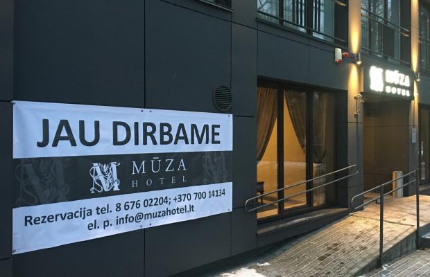 фото отеля Muza (ex. Palangos Juze) изображение №17