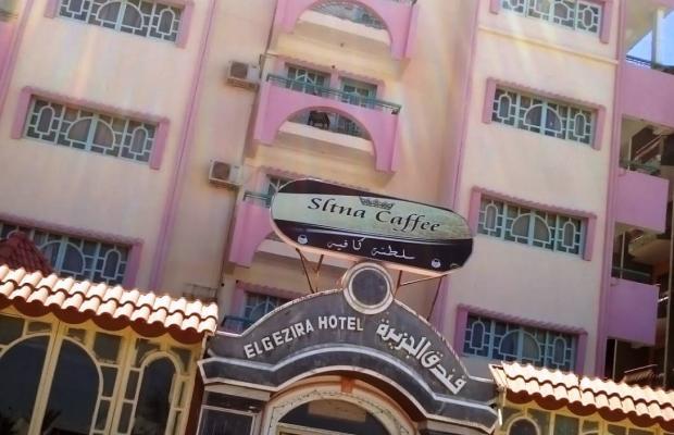 фото отеля El Gezira изображение №1