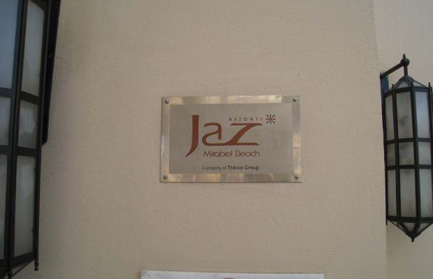 фото отеля Jaz Mirabel Park (ex.Sol Y Mar Mirabel Park) изображение №13
