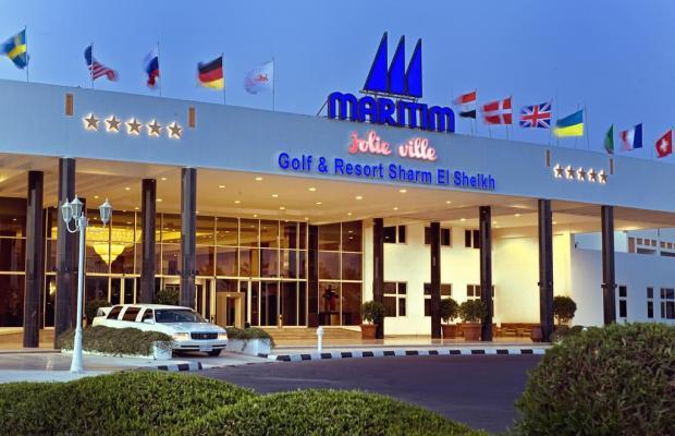 фотографии Maritim Jolie Ville Golf & Resort Um Marikha Bay изображение №24