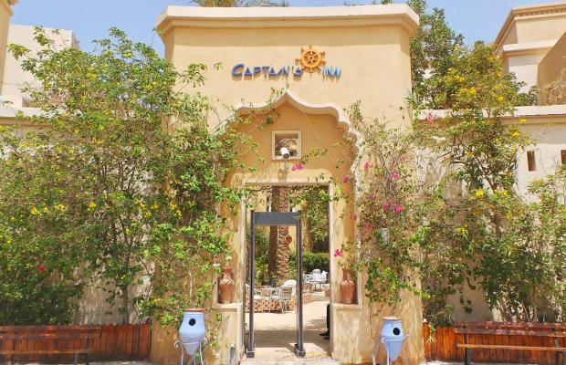 фотографии Captain's Inn (ex. Marina El Gouna) изображение №24