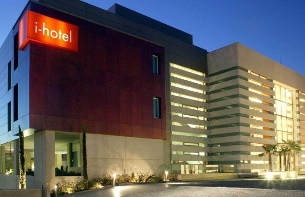 фото Eurostars I-Hotel изображение №10