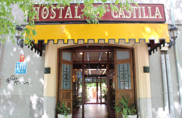 фото Hostal Castilla изображение №2