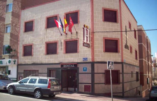 фото отеля Hostal Juan XXIII изображение №1
