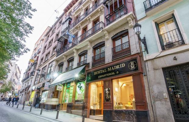 фото отеля Hostal Madrid изображение №5