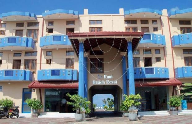 фотографии отеля Rani Beach Resort изображение №15