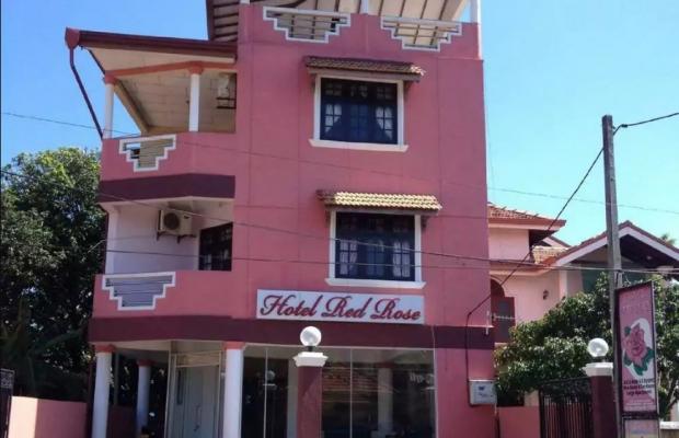 фото отеля Hotel Red Rose изображение №1