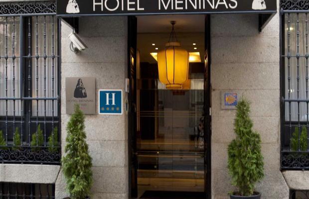 фотографии отеля Meninas изображение №39