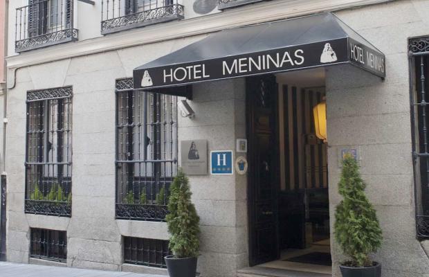 фото отеля Meninas изображение №37