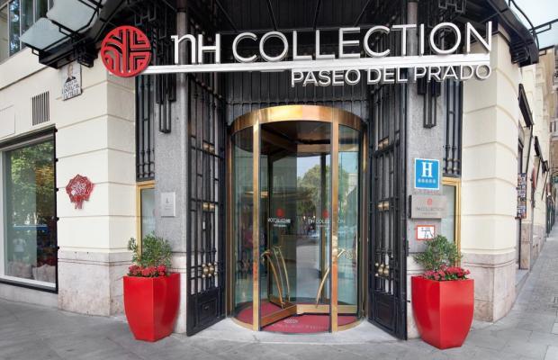 фотографии NH Collection Madrid Paseo del Prado (ex. Gran Hotel Canarias) изображение №32