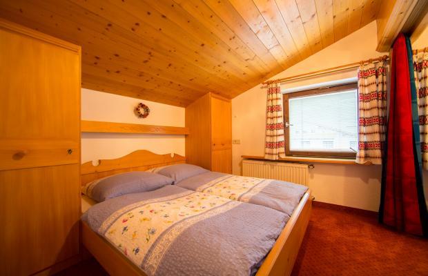 фотографии отеля Haus Diana изображение №7
