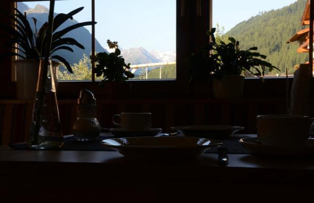 фото отеля Haus Wally изображение №9