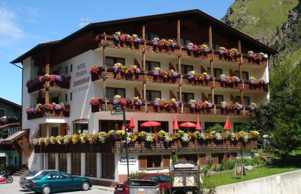 фотографии отеля Zirbenhof изображение №27