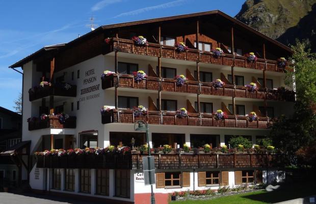 фотографии отеля Zirbenhof изображение №15