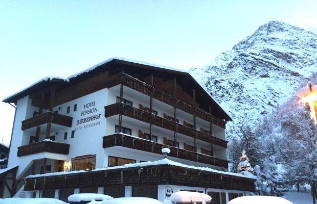 фото отеля Zirbenhof изображение №1