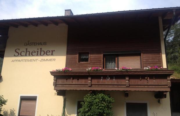 фотографии Alois Scheiber Haus изображение №16