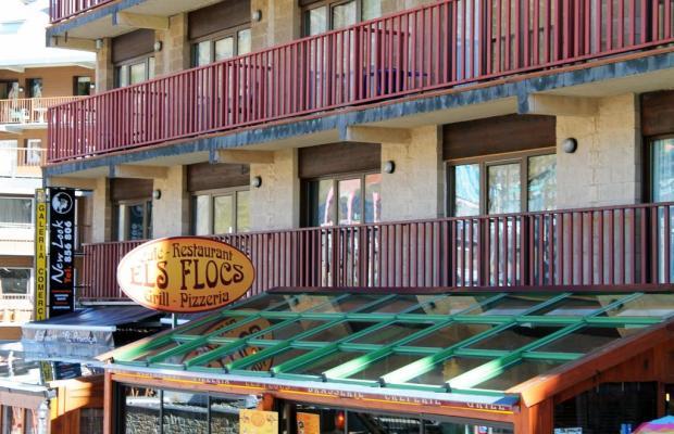 фотографии отеля Paradis Blanc Apartments изображение №3