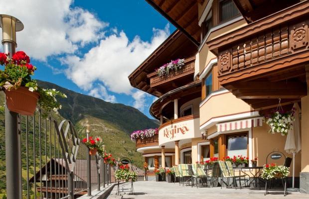 фото отеля Regina изображение №21