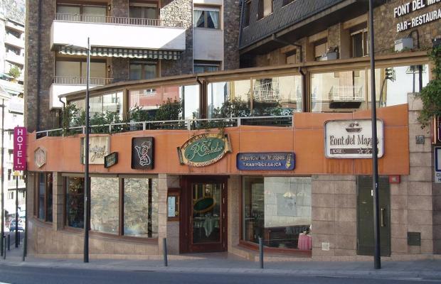 фотографии отеля Font del Marge изображение №15