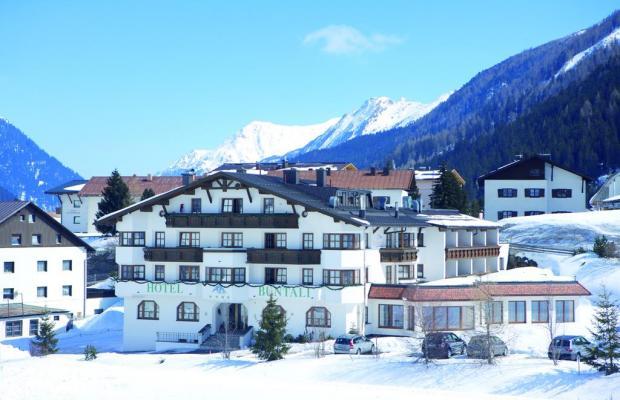 фото отеля Buntali изображение №1