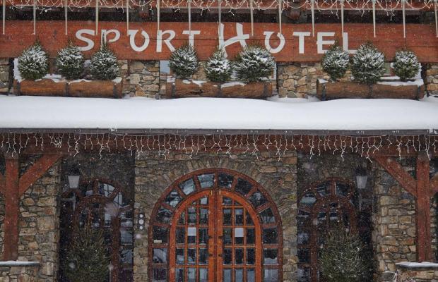фотографии Sport Hotel изображение №12