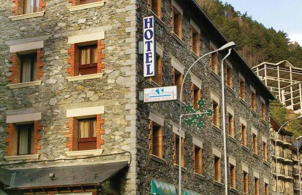 фото отеля Arinsal изображение №1