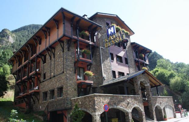 фотографии отеля Xalet Besoli Atiram (ex. Husa Xalet Besoli) изображение №19