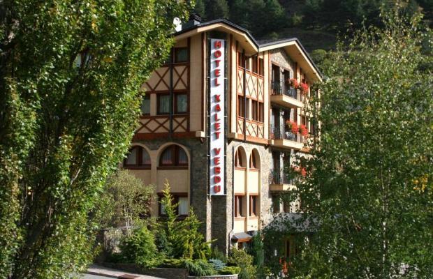 фото отеля Xalet Verdu (ех. Husa Xalet Verdu) изображение №37