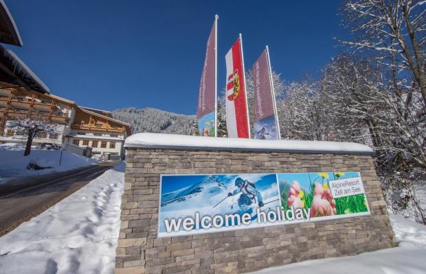 фотографии отеля AlpineResort Zell am See (ex. Schwebebahn) изображение №43