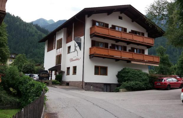 фотографии отеля Fruehstueckspension Claudia изображение №7