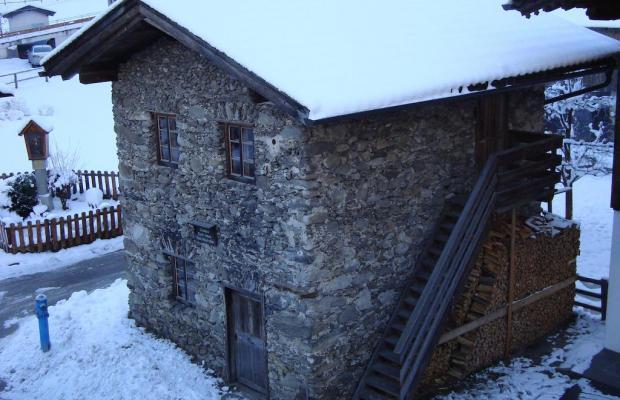 фотографии Anderlerhof изображение №16