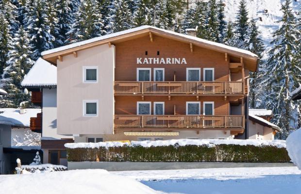 фотографии отеля Apartmenthaus Katharina изображение №31