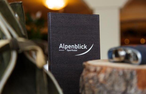 фото отеля Sporthotel Alpenblick изображение №17