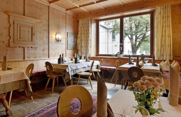 фотографии Alpenhotel Kramerwirt изображение №20
