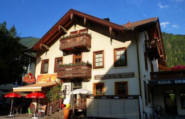 фотографии отеля Ferienwohnungen Stefan Kroell изображение №23