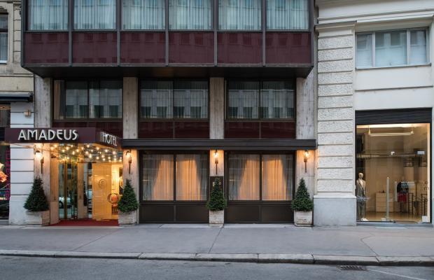 фото отеля Hotel Amadeus изображение №1