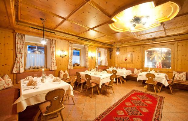 фотографии отеля Berghof изображение №23