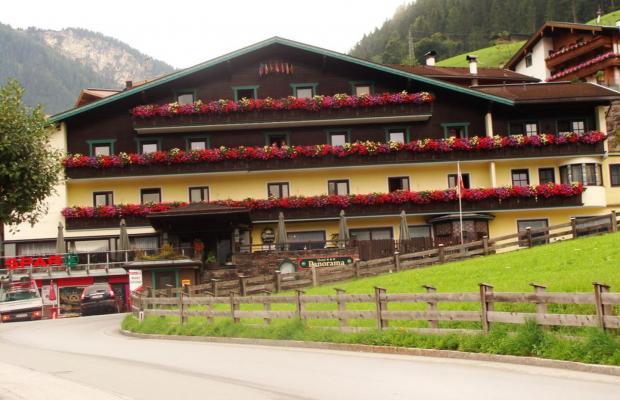 фото отеля Panorama Finkenberg изображение №17