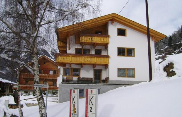 фотографии отеля Birkenheim изображение №15