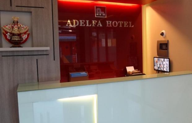 фото Adelfa Hotel изображение №22