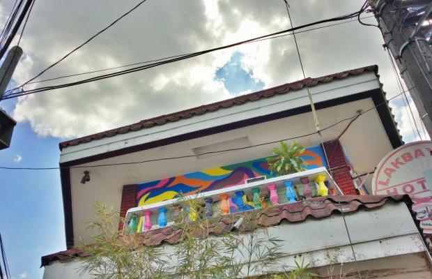 фотографии Lakbayan Manila изображение №16