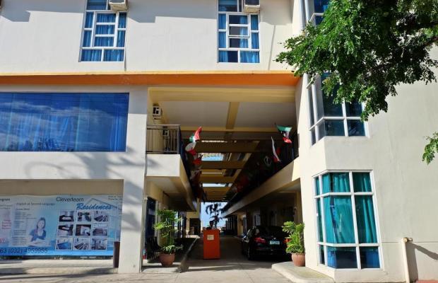 фотографии отеля Cleverlearn Residences изображение №35